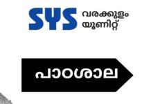 SYS Varakkulam Unit