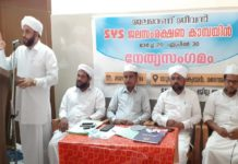 SYS Water Protection Campaign_Malappuram
