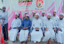 SYS organized 'Political Thought' at Malappuram