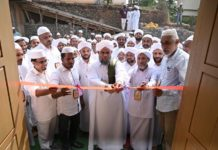 SYS youth Squire Manjeri _ Inauguration
