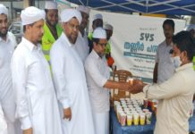 World Water Day; SYS 'Thanneer Pandhal'