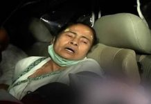election-commission-sought-report-on-attack-against-mamata-banerjee
