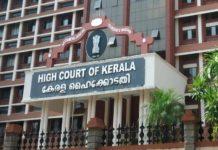 Kodakara hawala case; Petition seeking transfer of the investigation to the Crime Branch