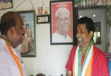vs-brothers-son-join-congress