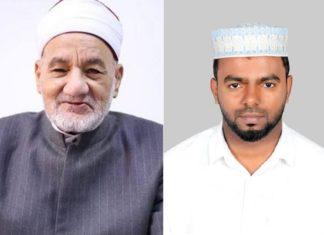 Dr. Hassan El Shafei and Muhammad Ali Wafi