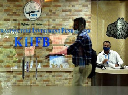 Income tax raid at KIIFB