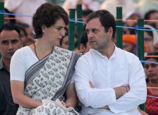 Priyanka-Gandhi-Rahul-Gandhi