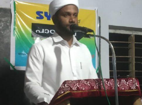 Zainul Abid Saqafi koottampara_SYS Malappuram