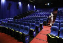 film theater