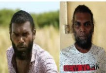 Action Hero Biju Actor Prasad Arrested