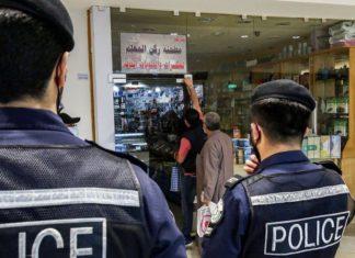 Curfew in Kuwait