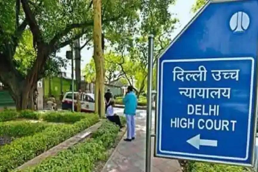 DelhiHighCourt