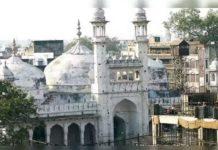 Gyanvapi Masjid