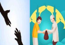 Indian Cultural Foundation_ EID Mercy Fund