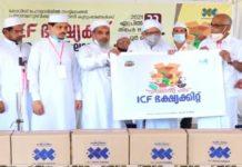 Indian cultural Foundation provides food kit