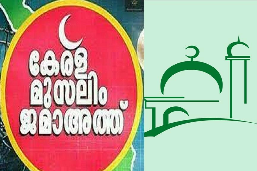 Kerala Muslim Jamaath_ Ramadan Malappuram