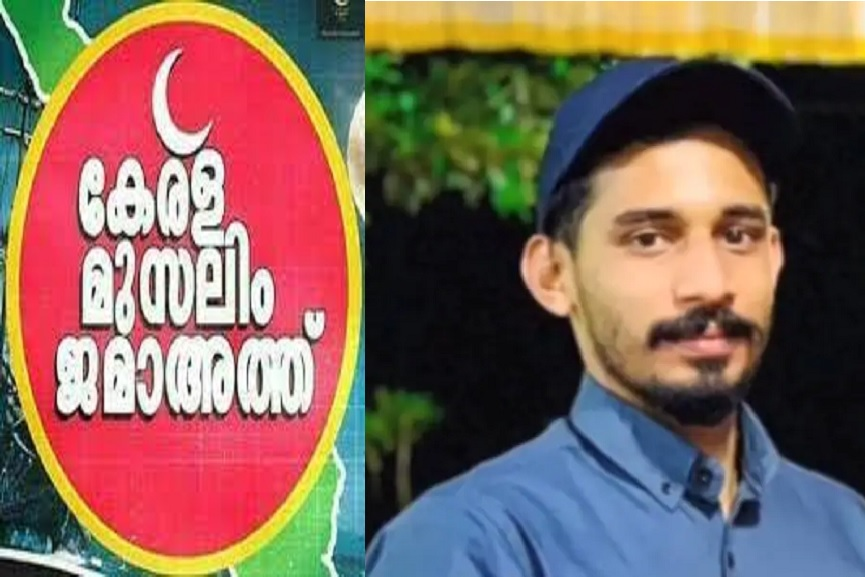 Koothuparamba Mansoor Murder