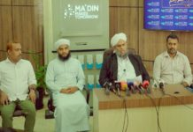 Ma'din Academy's Forty Ramadan Plans; Covid will follow the protocol