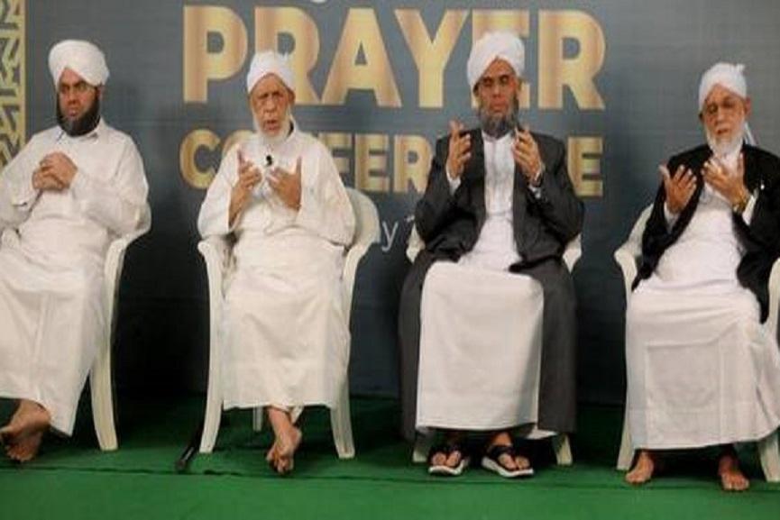 Ma'din Badr Prayer Conference Online