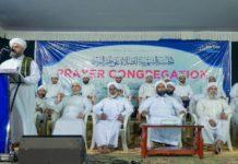 Malappuram Swalath Nagar Conference 2021