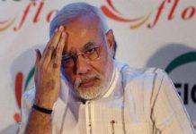 പ്രധാനമന്ത്രിക്ക് ഹെലിപാഡ് നിർമിച്ചു; നാശനഷ്ടങ്ങള് ബിജെപി വഹിക്കണമെന്ന് നഗരസഭ
