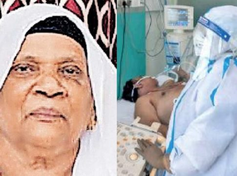 Old age kerala lady dies Because of not get covid ICU