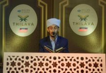 Quran recitation at Ma'din Grand Mosque is noteworthy