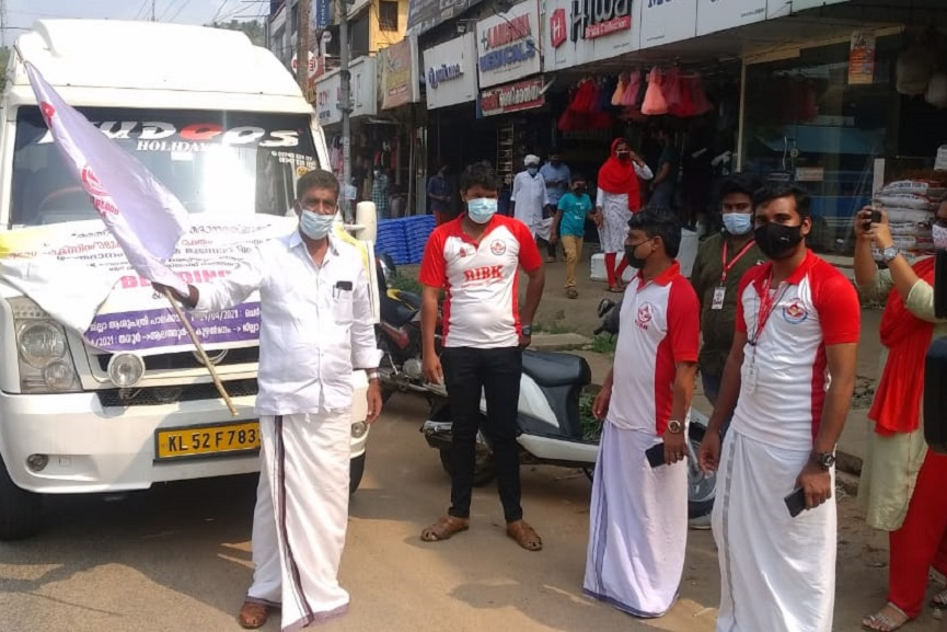 Red Is Blood Kerala_Bleeding Express