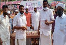 Pattambi UDF Candidate Riyas Mukkoli At SYS Thanneer pandhal