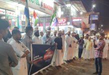 SSF Nilambur division Rally