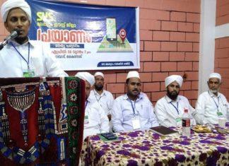 SYS District Journey_ Malappuram