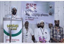 SYS Journey_Malappuram