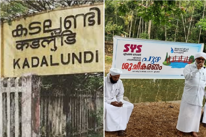 SYS Kerala_Water is Life Campaign