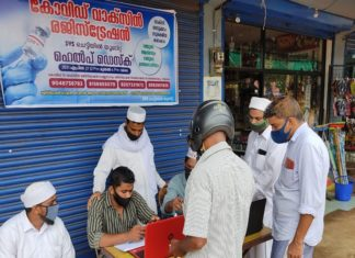 SYS Vaccination Help Desk launched in Karulai