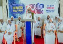 Samastha Scholars Conference_Sayyid Ibrahim Khaleel Al Bukhari
