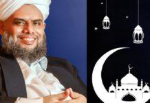 Sayyid Ibraheem Khaleel Al Bukhari Ramadan Message