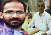 Siddique Kappan_Advocate Wills Mathews