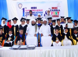 Zahrathul Quran Convocation