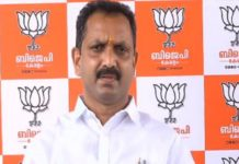 The case of K Surendran giving bribe to CK Janu has been handed over to the district crime branch