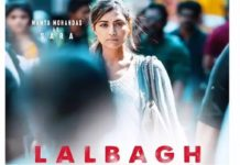 lalbagh movie