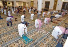masjid prayer in covid season