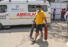 medical oxygen shortage