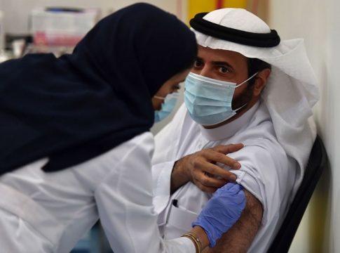 saudi vaccine
