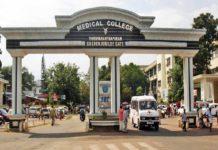 thiruvananthapuram medical college