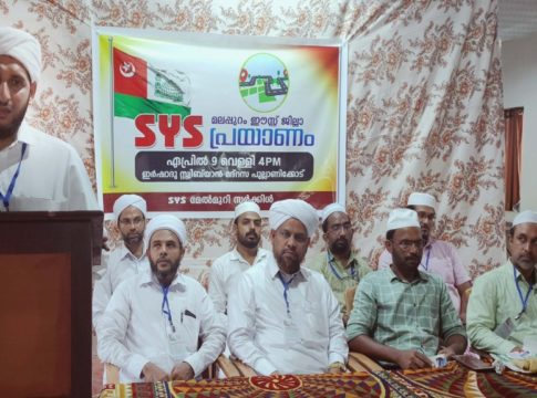SYS District Journey At Malappuram