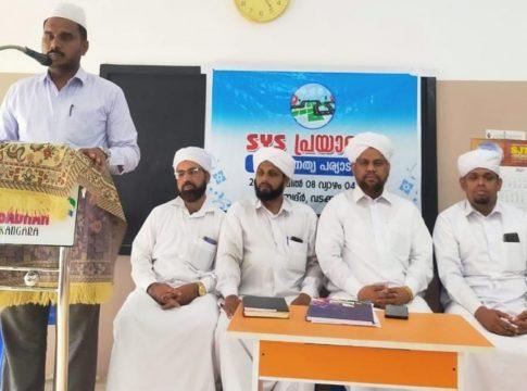 SYS Malappuram District Journey