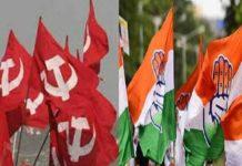 balusseri political clash