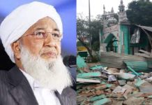 100 years old Masjid Demolition in UP