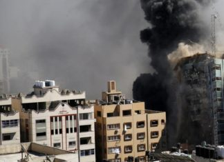 Associated press office destroyed in Gaza by Israel attack