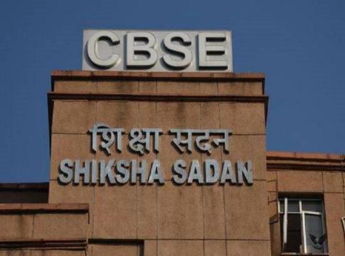 CBSE Valuation